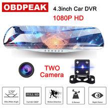 Dashcan-espejo retrovisor inteligente para coche, cámara grabadora de vídeo automática de 4,3 pulgadas, Full HD, 1080P, lente Dual