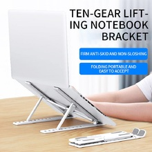 Creative New Laptop Stand Lifting and Foldable Portable Desktop Stand Computer Cooling Rack