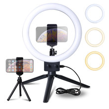 9 pulgadas Mini escritorio LED Video anillo luz continua atenuación 3 colores USB enchufe trípode soporte para YouTuber maquillaje Live Photo studio(China)