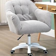 Стул для студентов, вращающийся стул для учебы, стул для письма, стол, вращающийся стул, компьютерное кресло, спинка, офисное кресло, подъемн...