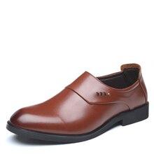 Мужские лоферы без шнуровки; удобные коричневые мужские роскошные кожаные повседневные туфли; сезон весна-осень; мужские модные мягкие кроссовки