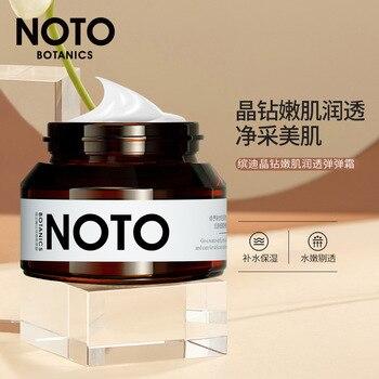 Niacinamide permeating and projectile Cream 50g replenishes repairs cream moisturizer moisturizer lifting visage Whitening moisturizer hydratant