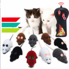 Wireless Remote Control Rat RC Mouse Toy Hot Flocking Emulation Toys Rat for Cat Dog,Joke Scary Trick Toys Funny Cat Pet Toy