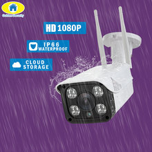 Golden Security Free APP 1080P Full HD SD card Cloud Storage Motion Detection Night Vision Onvif DIY 2.0MP WiFi IP Camera freecam floodlight wifi camera motion activated hd security ip camera with suspicious object analyze and cloud storage l810b