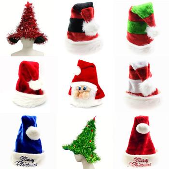 Czapki bożonarodzeniowe czapki świętego mikołaja choinka czerwone i niebieskie paski czapki dla dorosłych i dzieci wystrój bożonarodzeniowy hurtownia prezentów noworocznych tanie i dobre opinie jeyomerry CN (pochodzenie) Tkaniny Christmas Hat