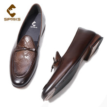 Sipriks Luxury Men's Shoes Genuine Leather Loafers Male Wedding Party Dress Shoes Slip On Black Brown Formal Shoes Man Footwear