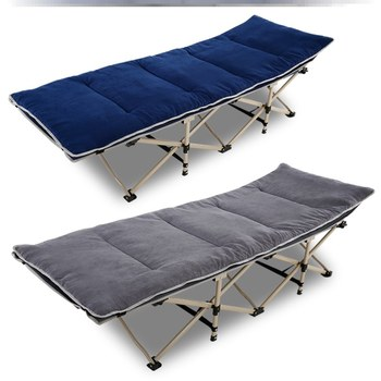 Outdoor Folding Bedchair Chaise Lounge Beach Camping Bed,home Office Nap Bed Sleep Recliner,fishing Portable Folding Camping Cot