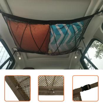 90cmx65cm Auto Accessory Car SUV Pick-up Trucks Roof Top Luggage Carrier Cargo Universal Basket Elasticated Net image