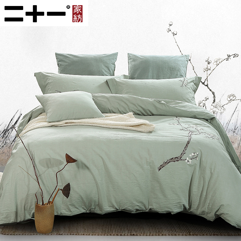 Cotton Bed Four Paper Set Full Cotton Embroidery Bedding Wash Quilt With Cotton Wadding Cover Embroidered Suite Green Beans