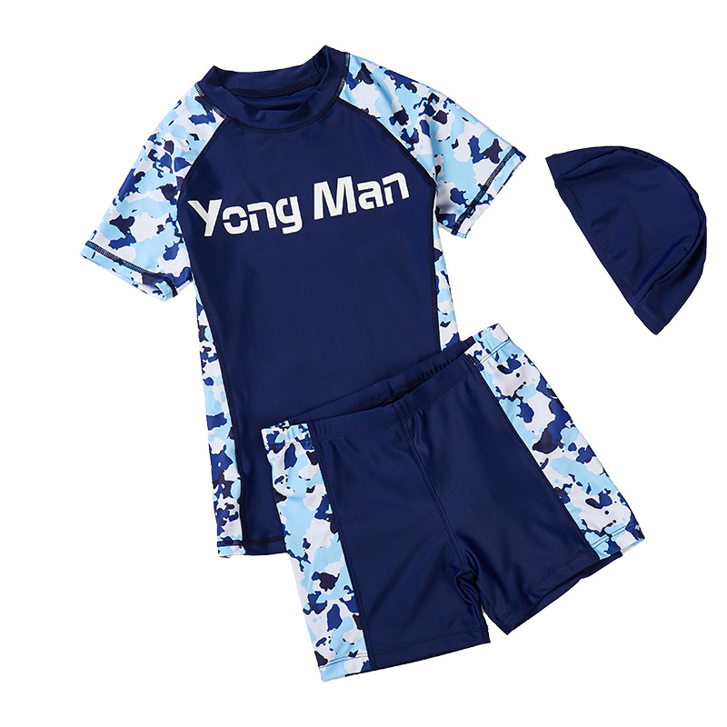 Baby Girls Toddler Two Pieces Short Sleeve Cartoon Animal Quick Dry Sun Protection Swimsuit Swimwear