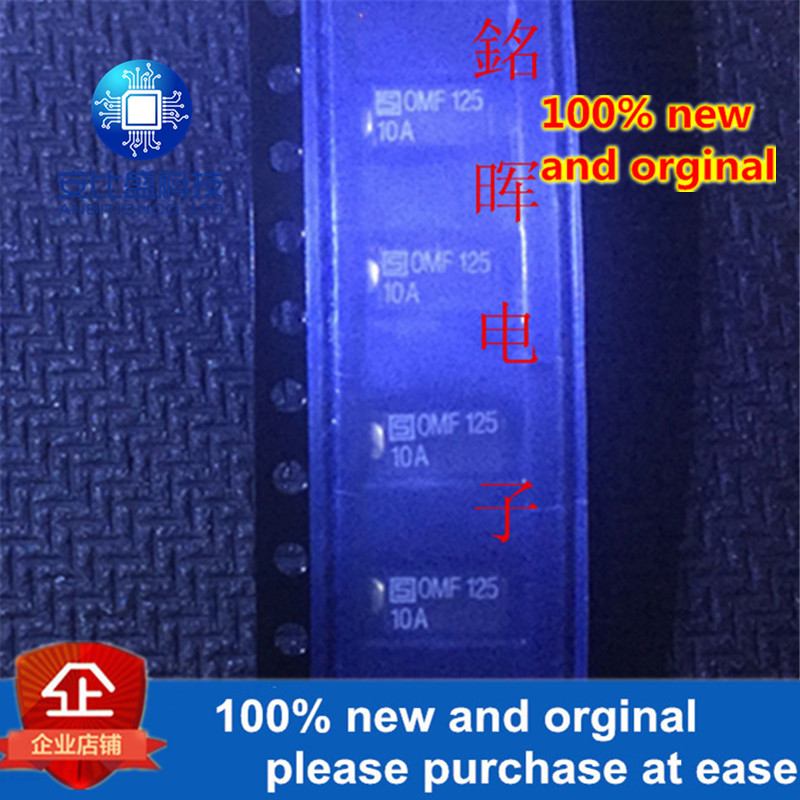 5pcs 100% New And Orgianl Fast Fuse Fuse Fuse With Patch OMF125 10A In Stock