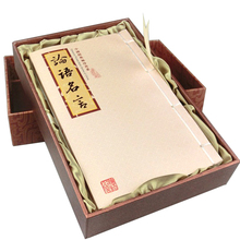 Chinese and English silk Stamps Album book of the Analects Confucius, business cultural gifts to leaders meeting