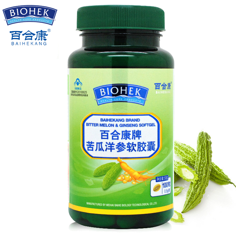Bitter Gourd Bitter Melon Momordica Charantia American Ginseng Extract Capsule Supplement For Lowering Blood Sugar Diabetes Cure