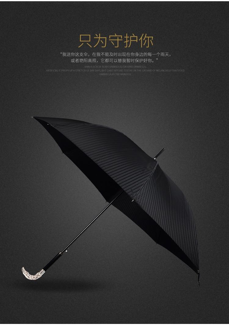 longa guarda-chuva presentes feitos sob encomenda dos