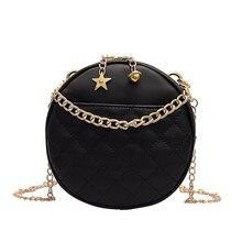 Women Lady Crossbody Lingge Design Chain Messenger Bags Small Round Shoulder Bag Circle Handbag Travel Purses Girl цена 2017