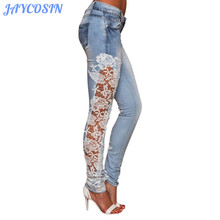 JAYCOSIN 2019 Fashion Clothes Women Jeans Woman Lace Hollow