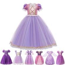 Платье принцессы Рапунцель для девочек, блестки, маскарадный костюм для детей, фиолетовое роскошное бальное платье, вечерние платья на день...