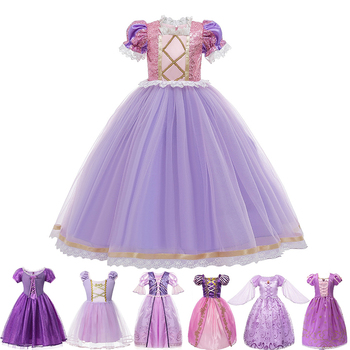 Girls Princess Tangled Dress Sequins Fancy Cosplay Costume For Kids Purple Luxury Ball Gown Halloween Birthday Party Vestido princess bell dress purple mesh beauty and the beast a line cosplay dress kids carnival costume halloween party show vestido