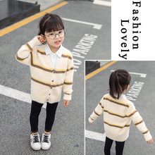 лучшая цена Baby Cardigan Oversized Striped Knitted Sweater Kids Girl Knitted Sweaters Spring Autumn Wool Cardigan Children Clothing Outwear