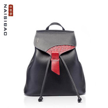 NAISIBAO New women genuine leather bag designer brand quality embossed backpack fashion