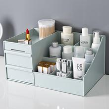 Hot Sale Makeup Organizer Large Capacity Storage Box Comestic Container Home Fashion Decor Make Up Storage Drawer Free Shipping