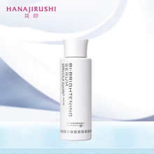 HANAJIRUSHI Pigmentation Remove Cream Pigment Spot Corrector Whitening Brightening Cream Remove Freckles Serum 50ml