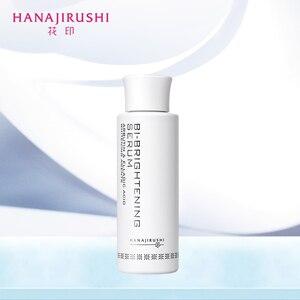 Image 5 - HANAJIRUSHI pigmentasyon kaldır krem Pigment nokta düzeltici beyazlatıcı aydınlatıcı krem çiller kaldırmak Serum 50ml