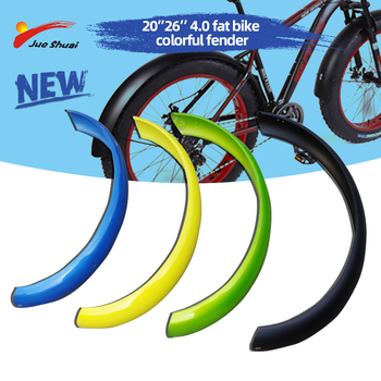 "High strength Aluminium Alloy Bicycle Mudguards 4.0 fat bike fender MTB road bicycle fender for 20""26""Snow Fat Bike Accessories"