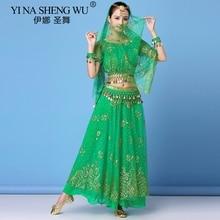 Bollywood Dress Adult Costume Women Indian Dance Set Belly Dance Sari Clothing Dance Performance Clothes Chiffon Skirt Set New