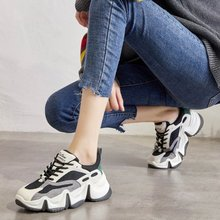 2020 New Womens Sneakers Shoes Fashion PU Muffin Bottom for Women Platform Vulcanize