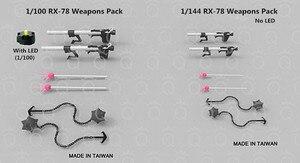 Image 5 - Pack darmes générales de reine, pour Bandai MG RG HG 1/100, 1/144, RX 78 2, modèle Gundam