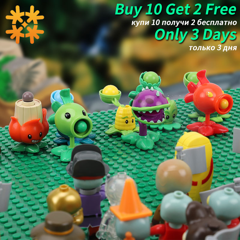 Plants Vs Zombies Figures Building Blocks PVZ Action Figures Game Brick Toys For Children Collection Toys