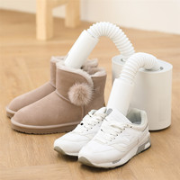 Shoes Dryer intelligent multi-function telescopic multi-function disinfection U-type drying shoes Xiaomi Delma