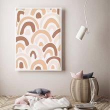 Украшение для дома Настенная картина с радужным узором Картина