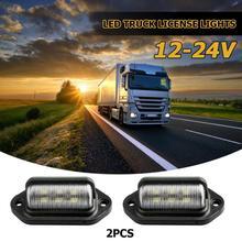 Прочная автомобильная лампа для номерного знака Классическая нежная энергосберегающая 12-24V 6500K 6LED хвостовая часть грузовика лодка шаг боковая лампа черный