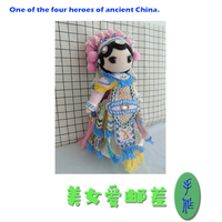Girl Birthday Gifts DIY Knitting Dolls Home Decorations Collectibles Chinese Elements Mu Guiying (Finished Products)