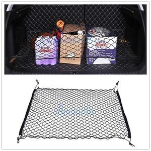 For Toyota Land Cruiser 200 LC Prado FJ 120 150 Car Trunk Luggage Storage Cargo Net Cover Mesh Car Organizer Accessories