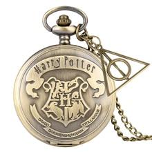 Attractive Harry Pocket Watch Men Clock Vintage Bronze Case Slim Chain Pendant Female Necklace Accessory reloj mujer
