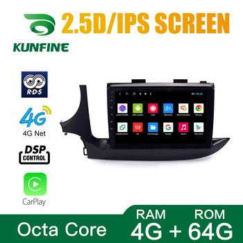 Car Radio For BUICK ENCORE 13-18 Octa Core 1024*600 Android 10.0 Car DVD GPS Navigation Player Deckless Car Stereo Headunit WIFI image