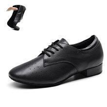 Мужские туфли из натуральной кожи для латиноамериканских танцев
