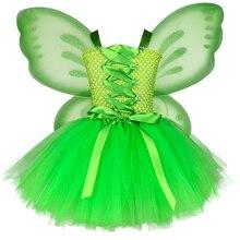 1-14Years Детский костюм феи Динь-Динь для дня рождения для девочек сказочная балетная пачка, платье на Хэллоуин, платье в эльфийском стиле со шн...