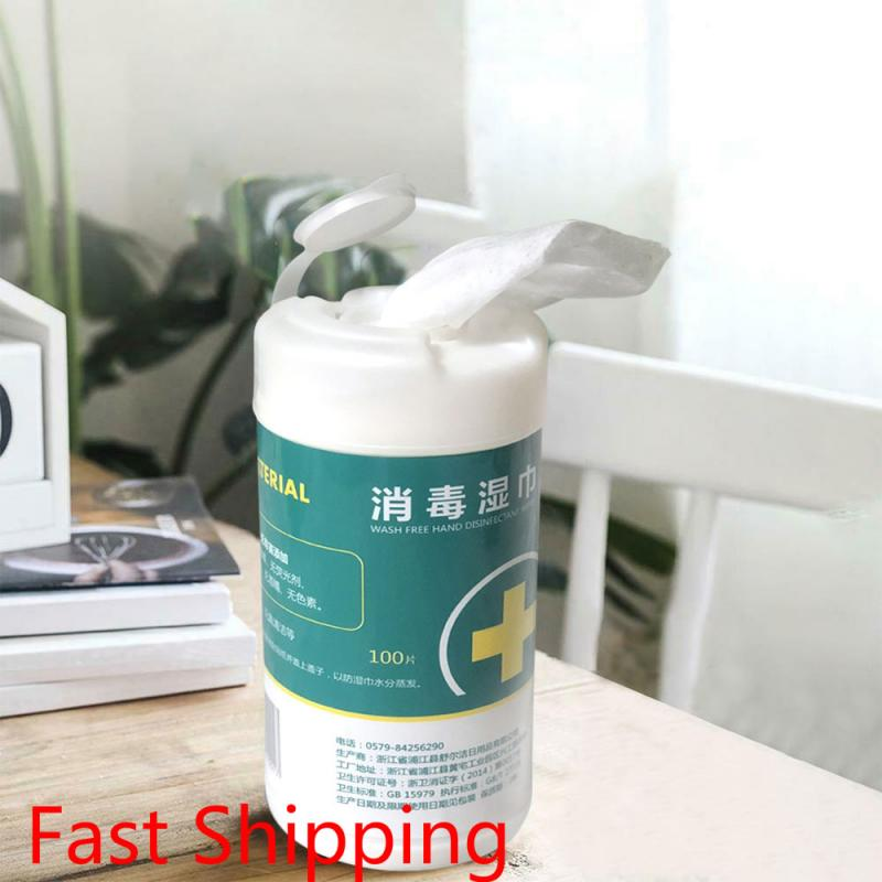100 PCS Disposable Alcohol Wipes Sterilization Portable Disinfection Car Home Cleaning Skin Cleaning Care Alcohol Wet Wipes NEW