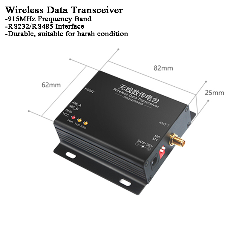 8km 915MHz Wireless Data Transceiver/Lora RF Module DTU RS485/RS232 FEC Alogrism For Data Compression/Encryption Harsh Condition