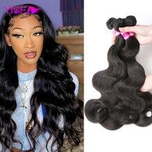 Человеческие волосы пряди Малайзии волосы пряди волнистые волосы, для придания объема пряди 3 Связки человеческих волос ткать двойной утки ...