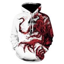 2021 hot sale dynamic animation venom sweatshirt men's and women's skull print clothing autumn and winter sweatshirt white new