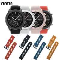 FIFATA 22MM Huami Official Silicone Replacement Watch Strap For Huami Amazfit GTR 47MM Smart Sports Watch For Amazfit Stratos 3