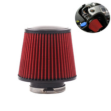 76MM Universal air filter car performance high flow air filters for cold air intake 3 inch car cooling kits high quality AF001