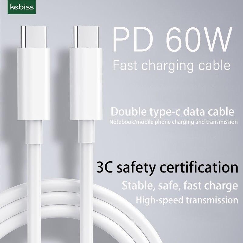 Kebiss PD кабель для передачи данных кабель-Переходник USB C на кабель с разъемом USB типа C 60W Быстрый зарядный кабель Usb Type C Usb кабель для передачи д...
