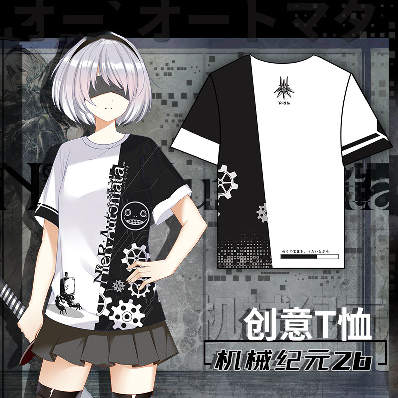 Short Sleeve Anime NieR Automata Tops Unisex Cosplay Shirts Casual T-shirt #X40
