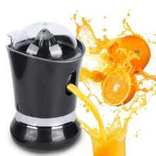 Соковыжималка апельсиновый лимон грейпфуит экстрактор соковыжималка